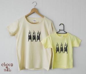マレー熊Tシャツ・ナチュラルベージュ